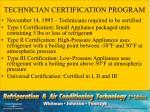 technician certification program