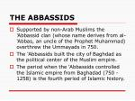 the abbassids
