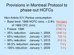 provisions in montreal protocol to phase out hcfcs1