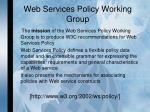 web services policy working group