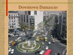 downtown damascus