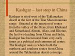 kashgar last stop in china