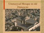 ummayyad mosque in old damascus