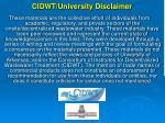 cidwt university disclaimer
