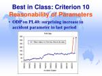 best in class criterion 10 reasonability of parameters