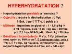 hyperhydratation