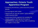 approaches ontario youth apprentice program