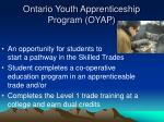 ontario youth apprenticeship program oyap