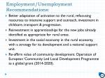 employment unemployment recommendations