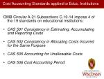 cost accounting standards applied to educ institutions