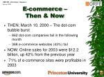 e commerce then now