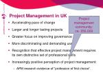 project management in uk