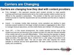 carriers are changing