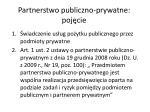 partnerstwo publiczno prywatne poj cie