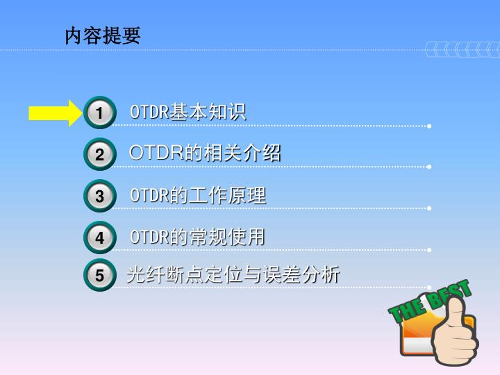 China telecom constrction 2nd engineering co ltd guizhou branch