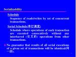 serializability1