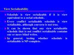 view serializability1