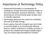 importance of technology policy