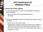 cfc certification 3 affiliation status