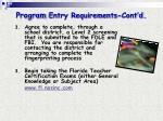 program entry requirements cont d