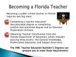 becoming a florida teacher