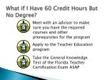 what if i have 60 credit hours but no degree