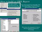how to build an owl report