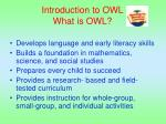 introduction to owl what is owl