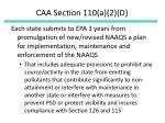 caa section 110 a 2 d