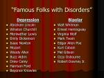 famous folks with disorders