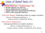 uses of belief nets 1