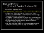 implied powers article 1 section 8 clause 18