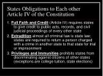 states obligations to each other article iv of the constitution