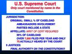u s supreme court only court mentioned by name in the constitution