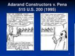 adarand constructors v pena 515 u s 200 19951