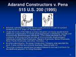 adarand constructors v pena 515 u s 200 19952