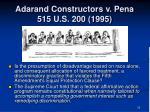 adarand constructors v pena 515 u s 200 19953