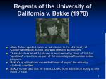 regents of the university of california v bakke 1978