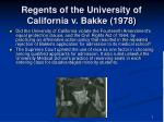 regents of the university of california v bakke 19781