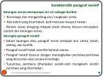 karakteristik paragraf naratif