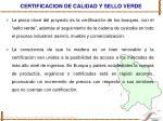 certificacion de calidad y sello verde