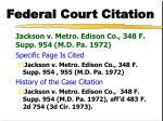 federal court citation