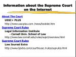 information about the supreme court on the internet