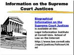 information on the supreme court justices