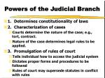 powers of the judicial branch