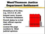 west thomson justice department settlement
