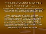 violation of church s teaching is cause for dismissal faculty contract