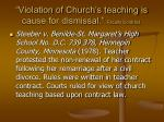 violation of church s teaching is cause for dismissal faculty contract2