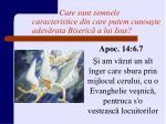 care sunt semnele caracteristice din care putem cunoa te adev rata biseric a lui isus13