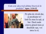 cum este descris ultima biseric n profe ie apoc 3 14 125